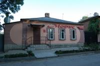 Проспект Баклановский, салон Модус
