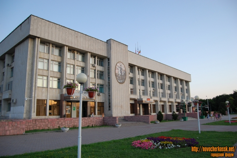 Проспект Платовский, администрация города