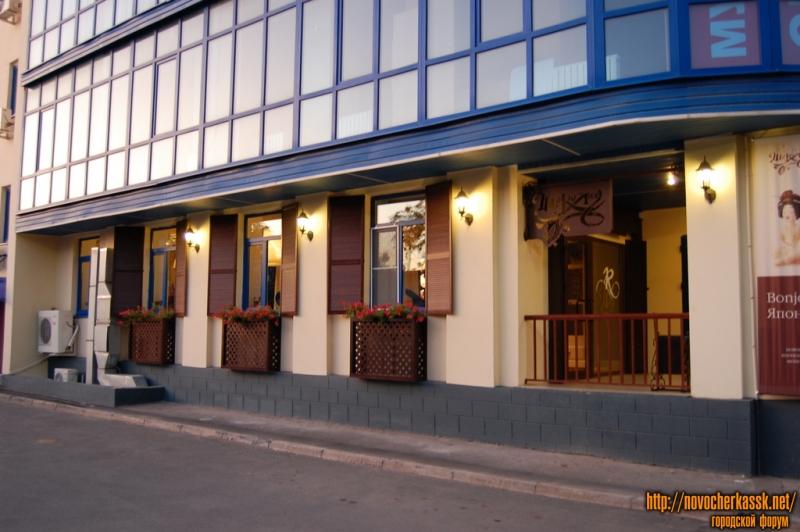 Кафе Шоколад, пр. Платовский, во дворе ТЦ Южный
