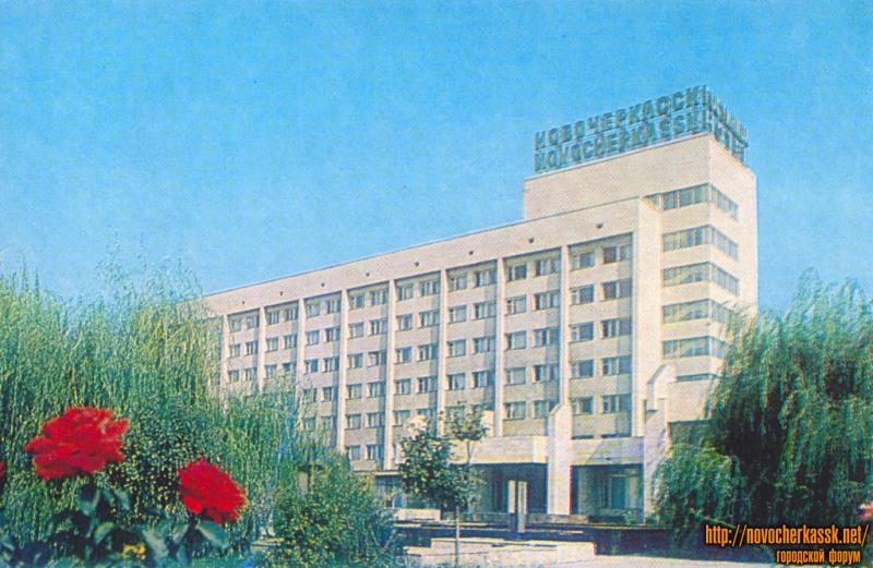 Гостиница Новочеркасск, проспект Баклановский