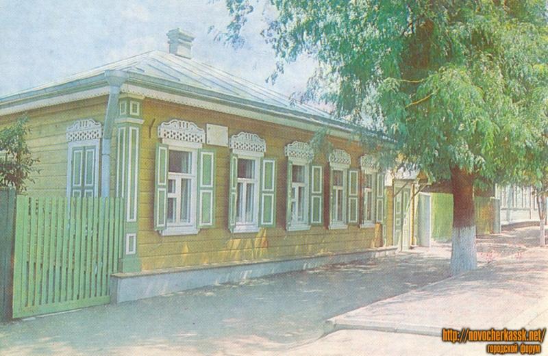 Дом-музей Грекова, улица Грекова