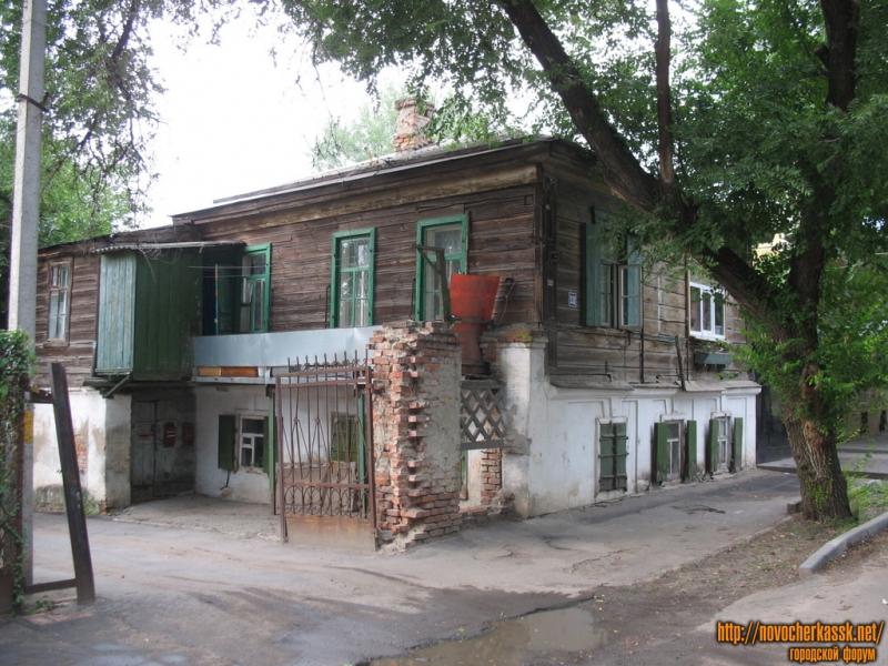 Комитетская улица, 132