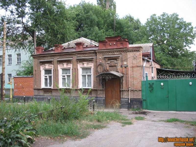 Бакунина, 97, справа от 8 школы