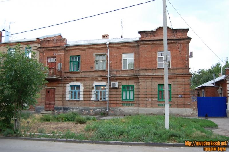 Маяковского. 59