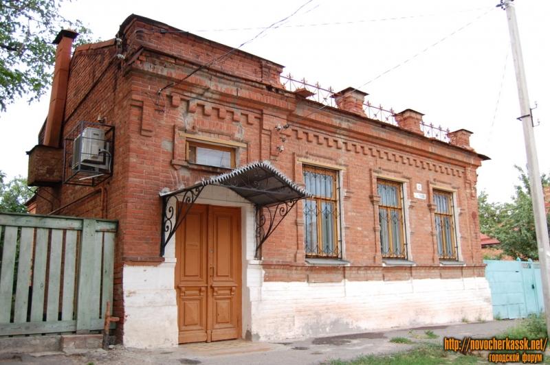 Грекова, 10