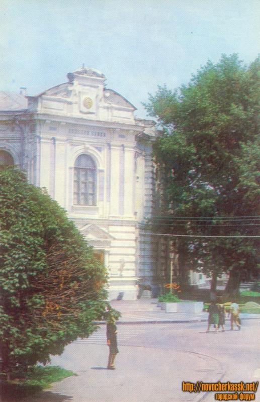 Музей истории Донского казачества, пересечение Атаманской и Платовского проспекта