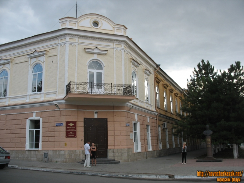 Пушкинская, 47 / Платовский, 63, Суворовское училище МВД