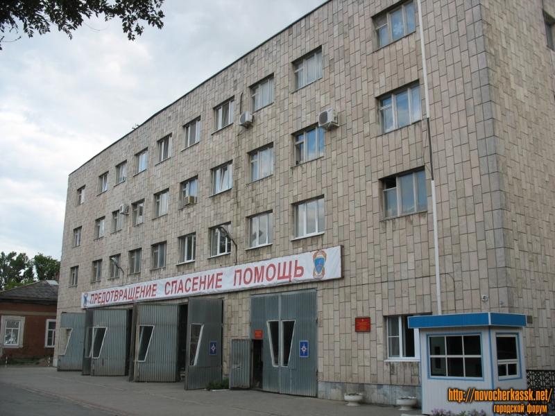 Пушкинская, 41, Государственная противопожарная служба