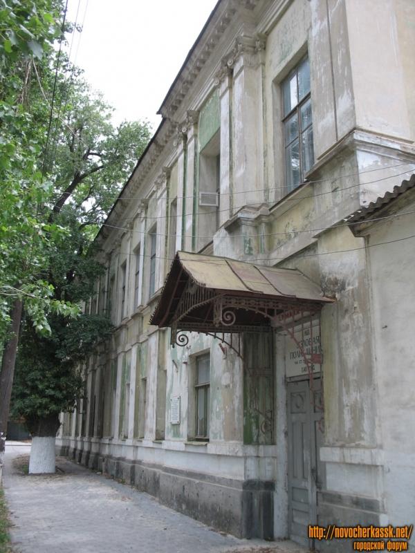 Площадь Ермака, 16, Узловая поликлиника (железнодорожников)