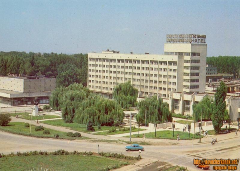 Гостиница Новочеркасск и кинотеатр Космос