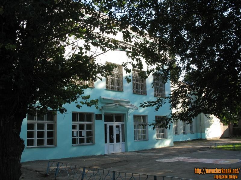 Бакунина, школа N8