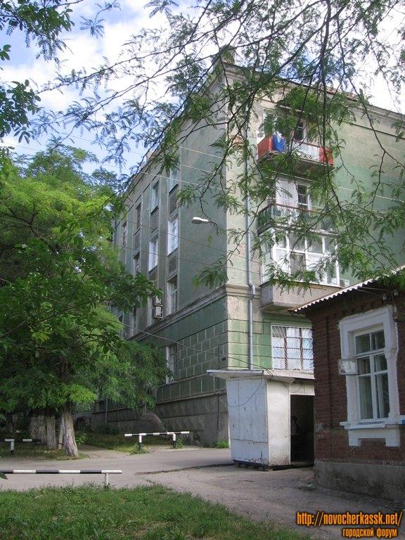 Кривошлыкова, 7