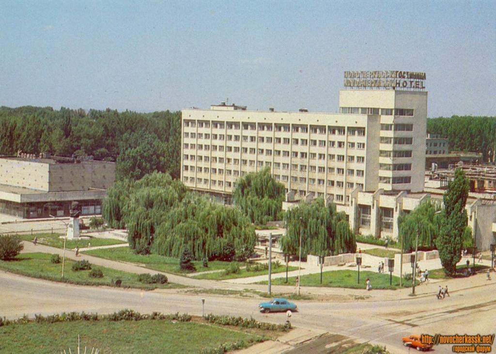 Новочеркасск и кинотеатр космос