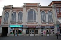 Платовский пр., бывший кинотеатр Танаис