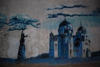 Граффити в арке к магазину Масштаков, пр. Платовский
