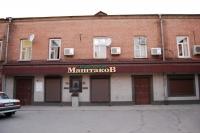 Магазин учебников Маштаков, пр. Платовский