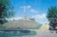 Мемориал «Курган славы» в Александровском парке
