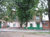 Комитетская улица, 119