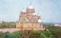 Вознесенский собор и площадь Ермака