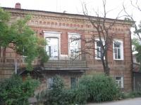 Дом на углу ул. Александровской и Орджоникидзе