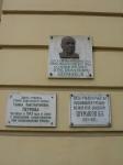 ул. Пушкинская, 111, мемориальные таблички на НГМА, Шумаков, Петрова и Шумаков