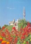 Мемориал городам-героям в Городском парке