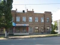 Платовский проспект, 120, дом на углу с Орджоникидзе