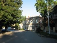 Площадь Ермака, 4