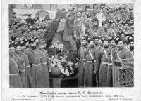 Памятник донцу-герою Я. П. Бакланову