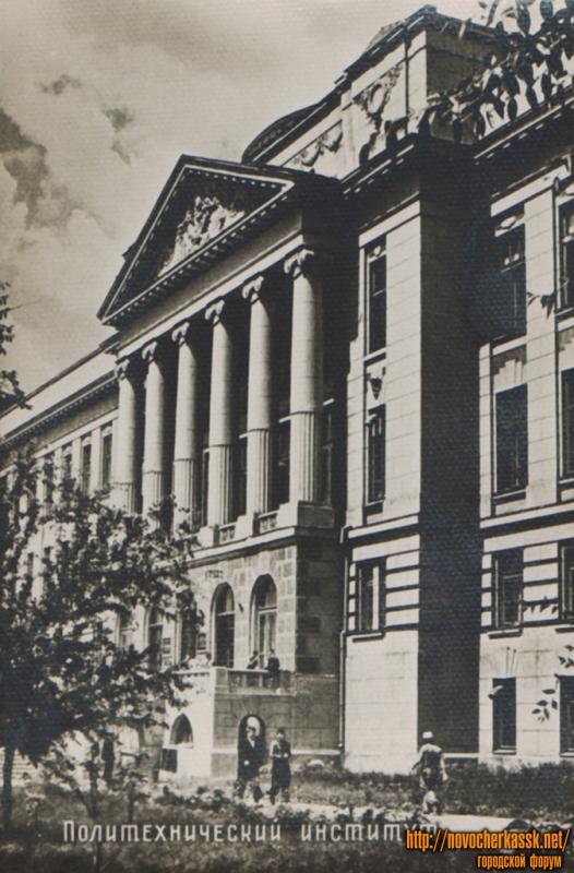 Политехнический институт, Просвещения