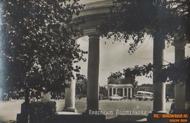 Проспект Подтелкова (Платовский проспект)