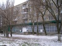 Библиотека на Буденновской