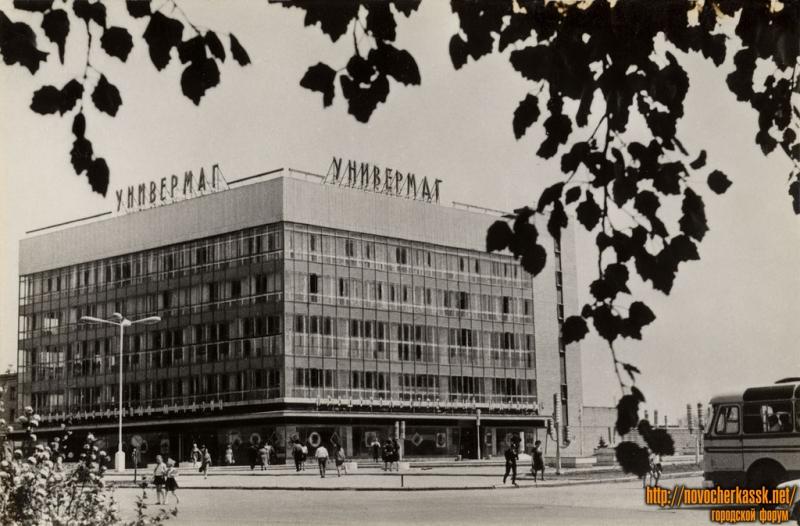 Универмаг, пр. Платовский