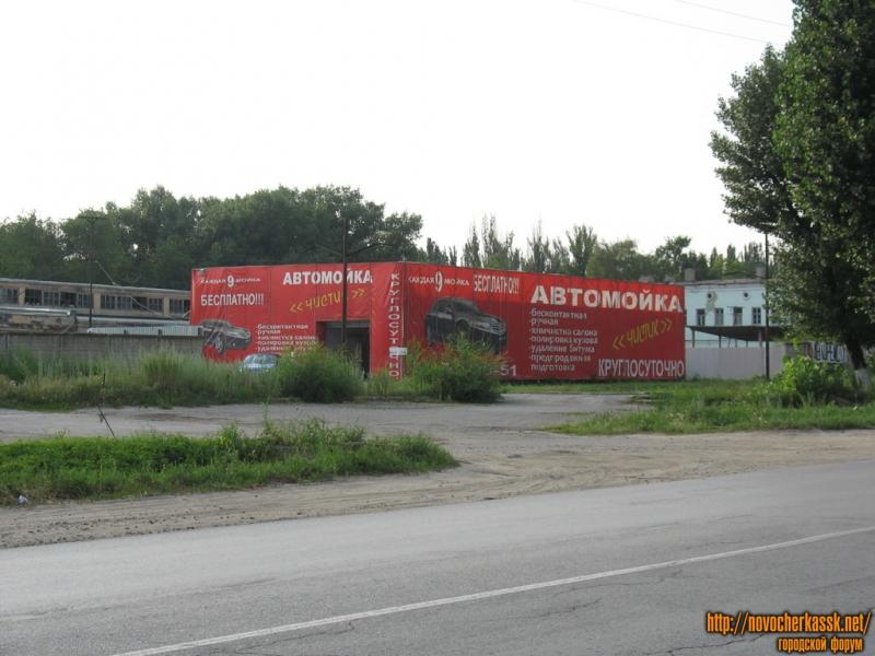 Автомойка по Харьковскому шоссе