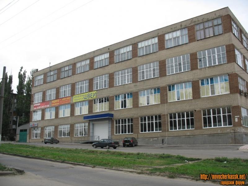 Крылова, фабрика Фея