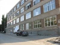 Крылова, Швейная фабрика Фея