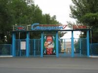 Стадион НЭВЗ