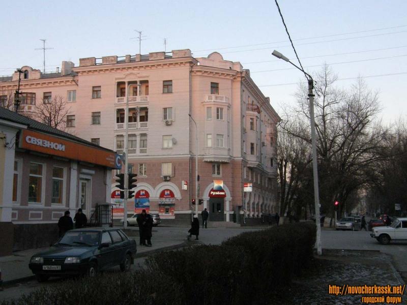 Угловой дом на перекрёстке Московской и Просвещения