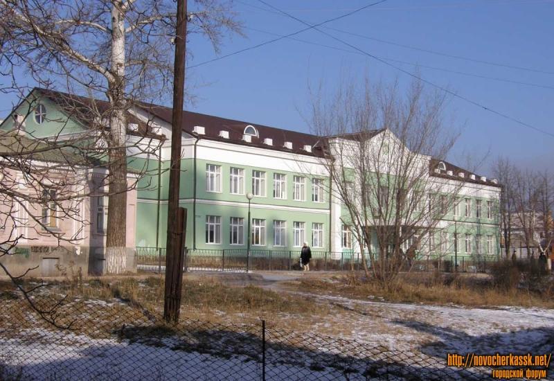 ул. Энгельса, 14-я школа