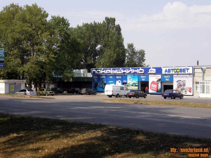 Баклановский, автоцентр Покрышкино