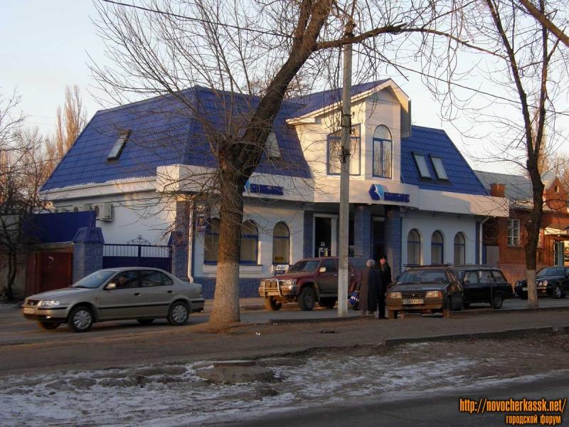 Дубовского, между Атаманской и Московской
