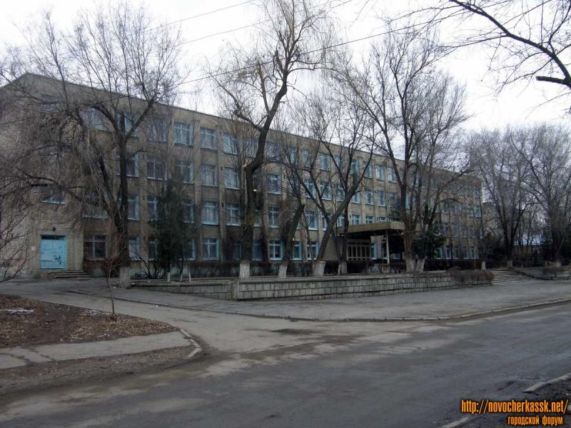 Александровская, школа №17