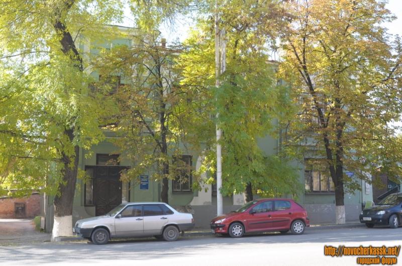 Московская, 61