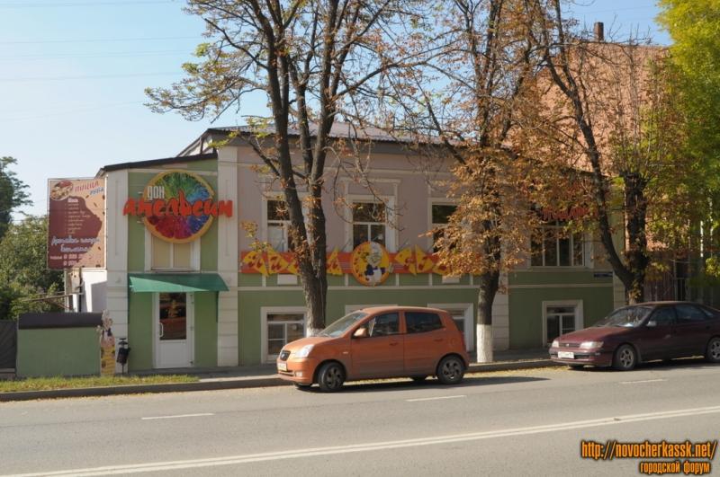Московская, 59
