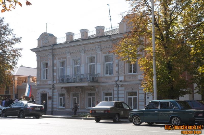Московская, 47. ЗАГС