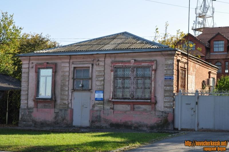 Буденновская, 147