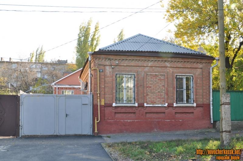 Буденновская, 125