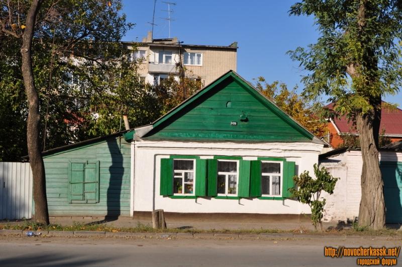 Буденновская, 126