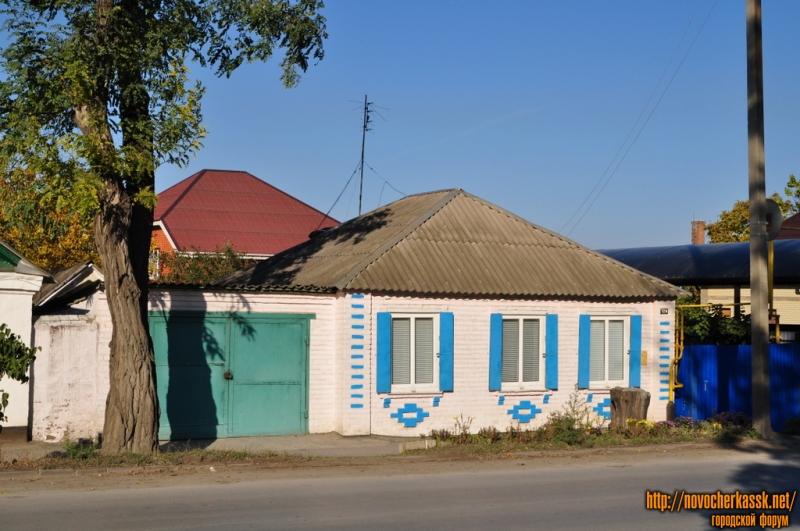 Буденновская, 124
