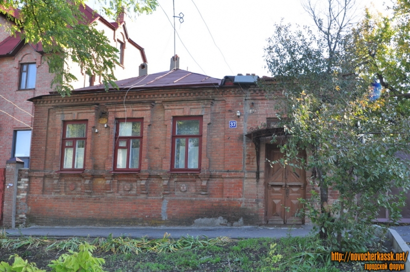 Буденновская, 37